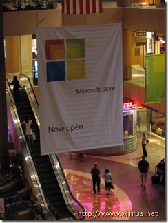 Microsoft Store (Fashion Square Mall): Now Open